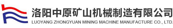 ZY mining